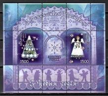 Belarus 2009 Bielorrusia / Christmas MNH Nöel Navidad Weihnachten / Cu10931  C5-27 - Natale