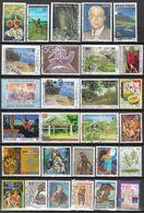 Polynésie Française Lot De 85 Timbres Poste Oblitérés, 1 Document Obli Centre Philatélique, Bon Lot - Départ Petit Prix - Polynésie Française