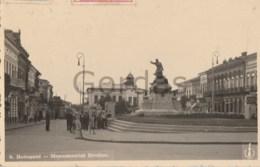 Romania - Botosani - Monumentul Eroilor - Romania