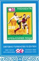 Bulgarien, 1978, 2692 Block 76,  MNH **,  Fußball-Weltmeisterschaft, Argentinien , Bl. 46 Mit Rotem Bdr.-Aufdruck. - Blocchi & Foglietti