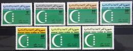 COMORES                   SERVICE 1/6                      NEUF** - Comores (1975-...)