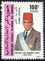 COMORES                   SERVICE 8                      NEUF** - Comores (1975-...)