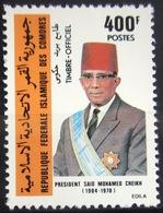 COMORES                   SERVICE 9                      NEUF** - Comores (1975-...)