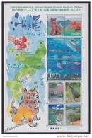 Japan - Japon 2009 Yvert 4609-18, Visit Japan (IV), Churami Aquarium, Okinawa -  MNH - 1989-... Kaiser Akihito (Heisei Era)