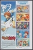 Japan - Japon 2009 Yvert 4619-28, Animation Films, Heroes & Heroines (IX) -  MNH - 1989-... Emperador Akihito (Era Heisei)
