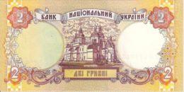 Ukraine. Banknote. 2 Hryvnias. Yaroslav The Wise. St. Sophia Cathedral In Kiev. Yushchenko V. Signature Of UNC 1995 - Ukraine