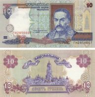 Ukraine. Banknote. 10 Hryvnias. Ivan Mazepa. Kiev Pechersk Lavra. Yushchenko V. Signature Of UNC. 1995 - Ukraine