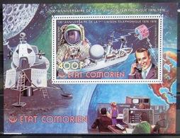 COMORES                   B.F 5 C                     NEUF** - Comores (1975-...)