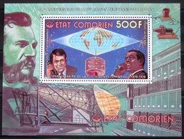 COMORES                   B.F 5 D                     NEUF** - Comores (1975-...)