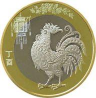 China. 10th Yuan. Year Of A Rooster. Bimetal. UNC. 2017 - China