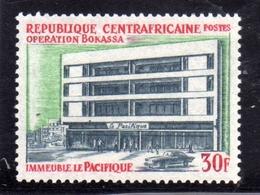 REPUBBLICA CENTRAFRICANA CENTRAFRICAINE CENTRAL AFRICAN REPUBLIC 1972 LE PACIFIQUE APARTMENT HOUSE 30f MNH - Repubblica Centroafricana