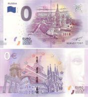 Banknote 0 EURO. 2018. UNC. FIFA World Cup 2018. Russian Team - EURO