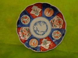 Assiette Plate Numerote  7 6001  Decor De Fleurs A Determiner ? En Faience Origine A Determiner Diametre 23 Cm - Plates