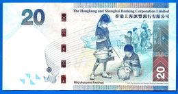 Hong Kong 20 Dollars 2012 NEUF UNC HSBC Lion Enfant Children Asie Asia Dollar Paypal Bitcoin OK - Hong Kong