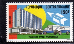 REPUBBLICA CENTRAFRICANA CENTRAFRICAINE CENTRAL AFRICAN REPUBLIC 1985 NATIONAL POSTAL SERVICE BANGUI HEADQUARTER150f MNH - Repubblica Centroafricana