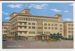 AI77 Kanko Hotel, Nagoya, Japan - Hotels & Restaurants