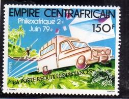 REPUBBLICA CENTRAFRICANA EMPIRE CENTRAFRICAIN CENTRAL AFRICAN REPUBLIC 1979 PHILEXAFRIQUE 2 150f MNH - Repubblica Centroafricana