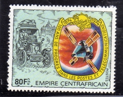 REPUBBLICA CENTRAFRICANA EMPIRE CENTRAFRICAIN CENTRAL AFRICAN REPUBLIC 1978 TELECOMMUNICATIONS PROGRESS 80f MNH - Repubblica Centroafricana