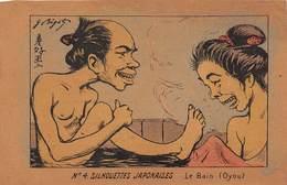 CPA - Silhouettes Japonaises - Le Bain (Oyou) - Japon