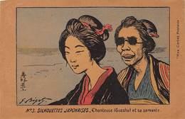 CPA - Silhouettes Japonaises N°3 - Chanteuse (Guesha) Et Sa Servante - Japon
