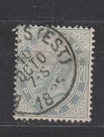 COB 39 Oblitération Centrale BRUXELLES (Est) - 1883 Leopold II