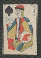"Carte A Jouer Ancienne - Fin 18° Debut 19° Siecle "" Mere Pique "" Dos Vierge - Revolution ? Bonnet Phrygien - Kartenspiele (traditionell)"