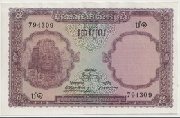 CAMBODIA  P. 2a 5 R 1955  AUNC - Cambodia