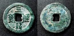 KOREA - SAM HAN CHUNG BO - RARE REGULAR SCRIPT - NICE COPPER COIN – COREE - Korea (Noord)