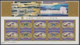 Japan - Japon 2009 Yvert F4909, 20th Aniv. Coronation - MNH - 1989-... Emperador Akihito (Era Heisei)