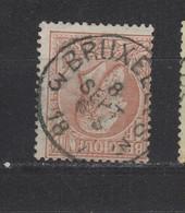 COB 51 Oblitération Centrale BRUXELLES 3 - 1884-1891 Léopold II