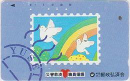 STAMP - JAPAN - H020 - Francobolli & Monete