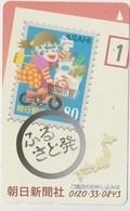 STAMP - JAPAN - H022 - ASAHI - Francobolli & Monete