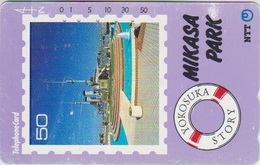 STAMP - JAPAN - H023 - MIKASA PARK - Timbres & Monnaies