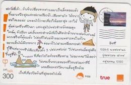 STAMP - THAILAND - ORANGE - Timbres & Monnaies