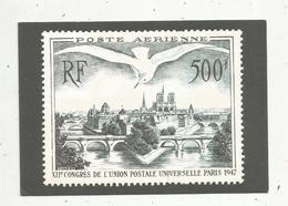Cp, Représentation De Timbre , P. Gandon, Les Ponts De Paris , 1947 ,poste Aérienne ,500 F ; XIIe Congrés De L'union.... - Sellos (representaciones)