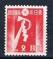 Japan Mi 236 **; D4509 - Unused Stamps