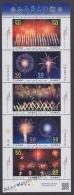 Japan - Japon 2010 Yvert 5141-50, Local Festivals, Fireworks - MNH - Nuevos