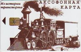 TRAIN - RUSSIA - 80 UNITS - LOCOMOTIVE - Treinen