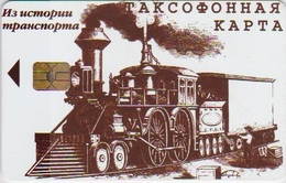 TRAIN - RUSSIA - 80 UNITS - LOCOMOTIVE - Trains