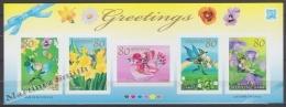 Japan - Japon 2011 Yvert 5344-48, Spring Greetings Stamps - MNH - 1989-... Keizer Akihito (Heisei-tijdperk)
