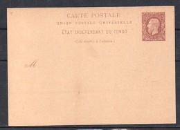 Congo - Entier Postal Postal Stationery - Stibbe N° 1 - Unused Neuf  - C8 - Entiers Postaux