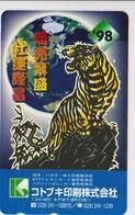 ZODIAC - JAPAN-187 - TIGER - HOROSCOPE - Zodiaco