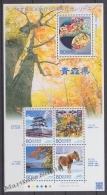 Japan - Japon 2010 Yvert 5277-81,  60th Aniv. Local Governments - MNH - Ungebraucht