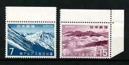 JAPON 1967 N° 870/871 ** Neufs MNH Superbes C 1.20 € Parc National Alpes Du Sud Monts Kita Kaikoma Akaiski - 1926-89 Emperador Hirohito (Era Showa)