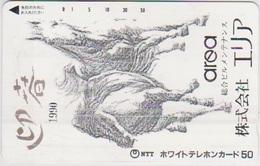 ZODIAC - JAPAN-193 - HORSE - HOROSCOPE - Zodiaque