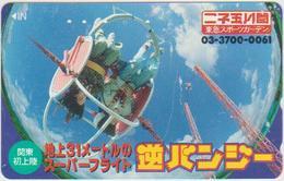SPACE - JAPAN 22 - Espacio
