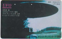 SPACE - JAPAN 23 - UFO - Spazio
