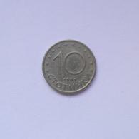 10 Stotinki Münze Aus Bulgarien Von 1999 (sehr Schön) III - Bulgarien