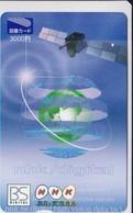 SATELITTE - JAPAN-001 - TOSHO - Espacio