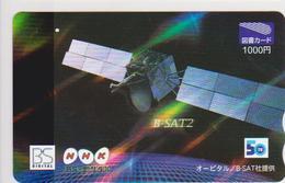 SATELITTE - JAPAN-002 - TOSHO - Espacio